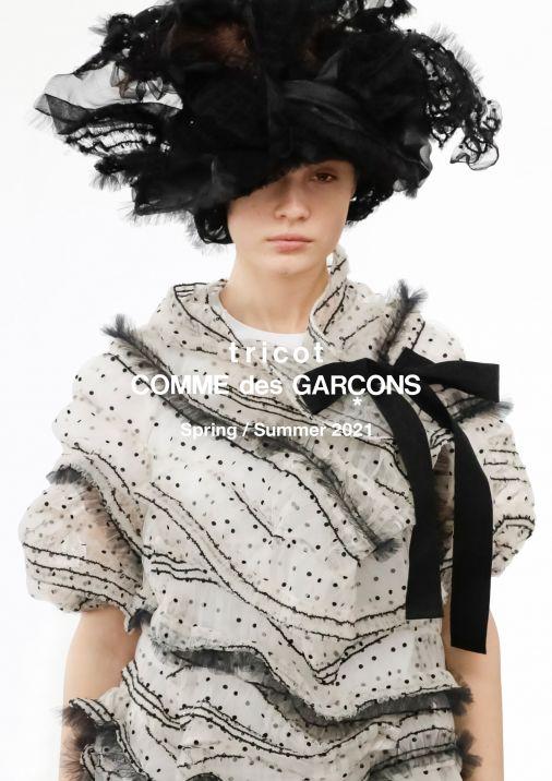 tricot_comme_des_garcons_1.jpg