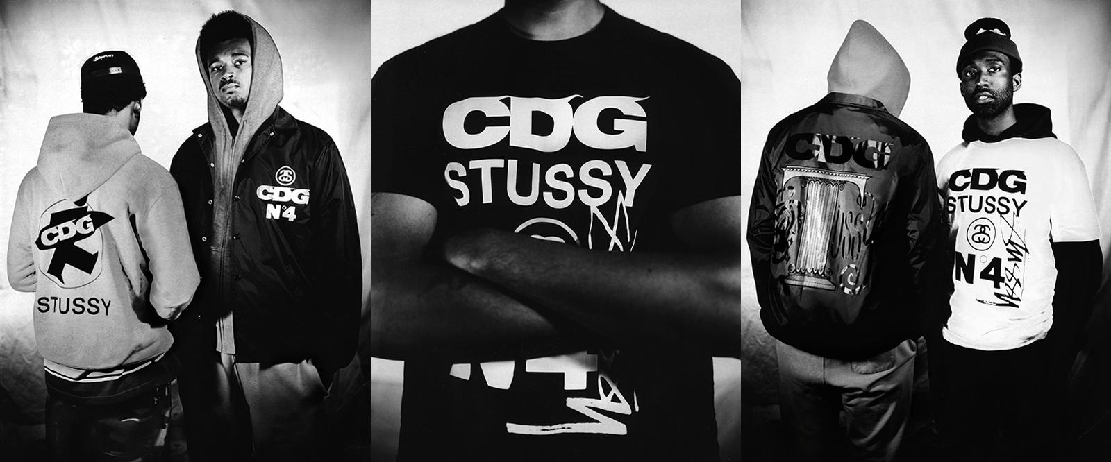 Stüssy & CDG